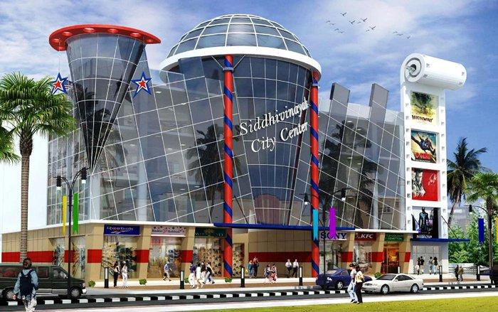 Siddhivinayak (Citi Centre) Mall, Ratnagiri