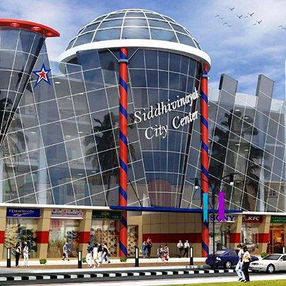 Citi Centre Mall
